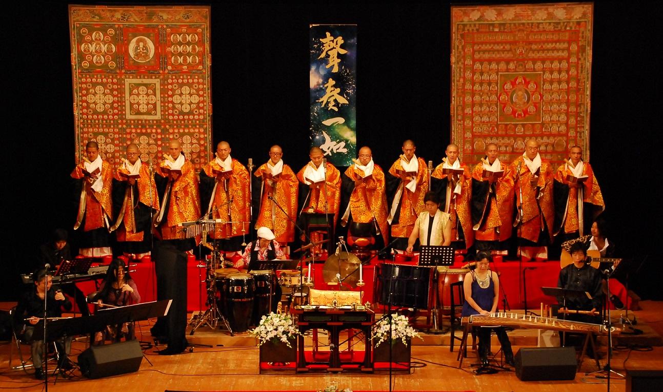平成27年1月25日 仏教音楽コンサート「聲奏一如 Vol.3」開催決定 ...