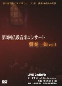 DVD2 縮小サイズ 2