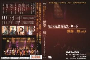 DVD_2AB